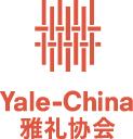 Yale-China logo